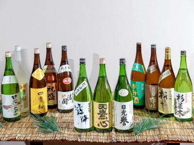 夕食限定 地酒飲み放題(イメージ)