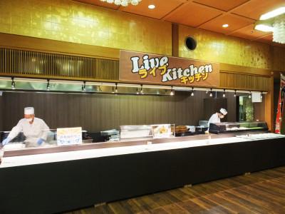 ライブキッチン