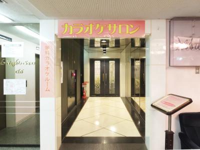 本館地下2階 カラオケルーム入口