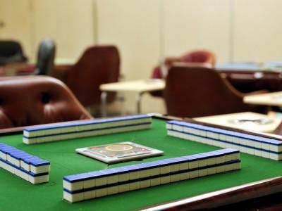 囲碁・麻雀