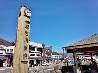 鬼怒川温泉駅前
