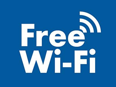 一柳閣本館 全客室にて Free Wi-Fi 完備