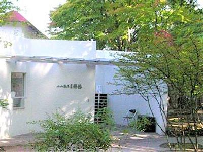 小山敬三美術館