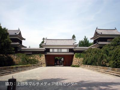 上田城跡公園上田城