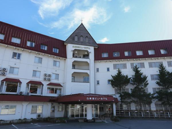 アクセス 白樺湖ビューホテル 公式サイト 白樺湖観光旅行 伊東園